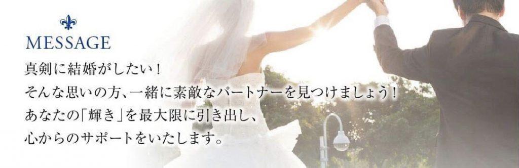 8月から婚活スタート!